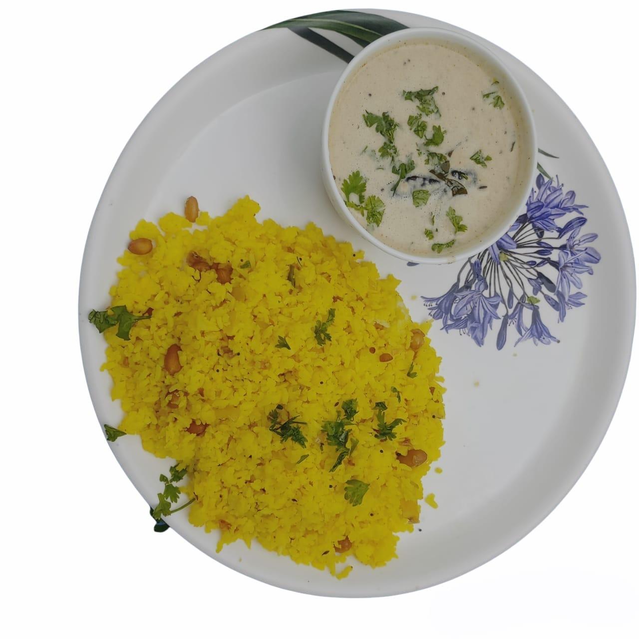 Lemon Rice with Chutney